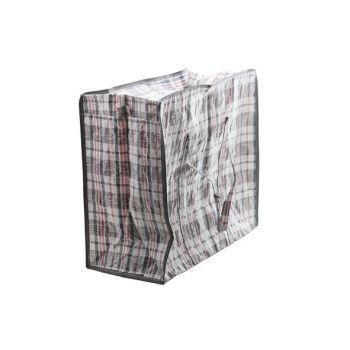 Cosy & Trendy Storage Bag W. Zip 50x25xh45 - 2 Types